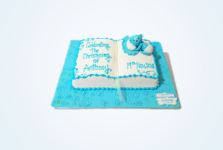 Chapters christening cake